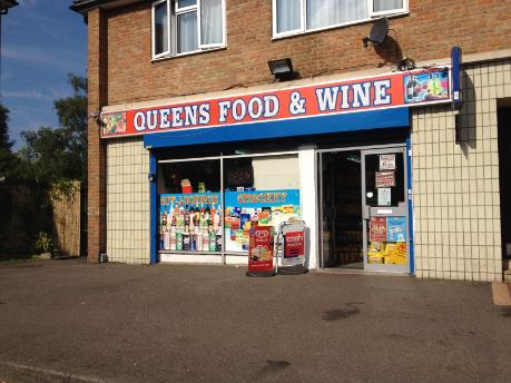 Queens Food and Wine in Buckhurst Hill